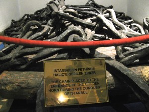 Chain at Museum