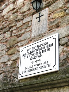 Balikli Kilise Sign